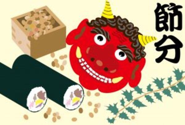 易占元舗かんじんや 象数学で占う毎日の運勢&ラッキーカラー【2月3日】~節分~