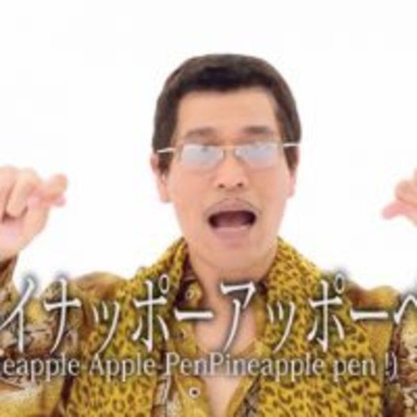 象数学鑑定♪~ピコ太郎がなぜブレイクしたのか?鑑定してみました~編