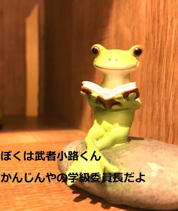 かんじんや丈乃丞のつぶやきー 水無月 夏至 次候:菖蒲華