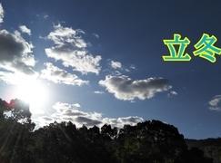 四柱推命より当たる占い象数学®で占う11月(霜月)の運勢【11/8~12/7】